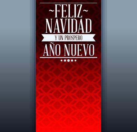 preset: Feliz navidad y prospero ano nuevo  Illustration