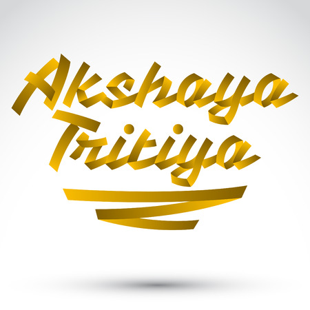 mangal: Akshay Tritiya - Traditional India celebration - Golden ribbon Lettering