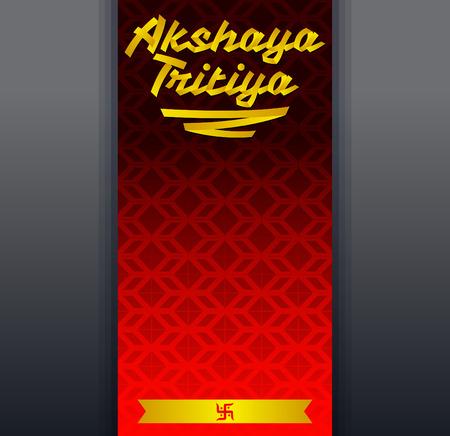 Akshay Tritiya - Traditional India celebration - Golden ribbon Vector Lettering with elegant background