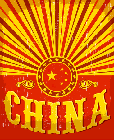 China vintage old poster with Chinese flag colors - design, China holiday decoration. Çizim