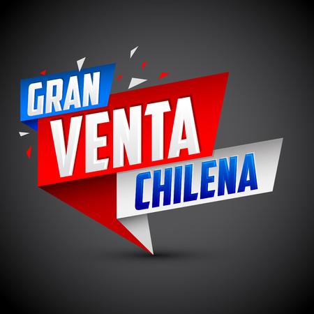 gran: Gran venta Chilena - Chilean big sale spanish text, vector modern colorful promotional banner