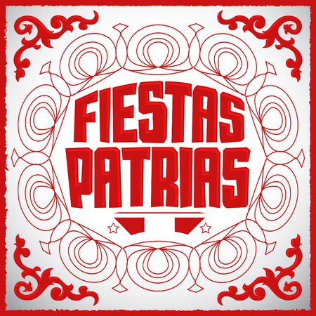 お祭り Patrias - 国民の祝日スペイン語のテキスト、ペルー テーマ愛国心が強い祭典バナー、ペルーのフラグの色
