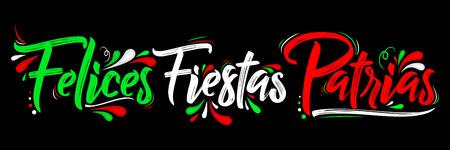 Felices Fiestas Patrias - 해피 홀리데이 스페인어 텍스트, 멕시코 테마 애국 축하 벡터 레터링