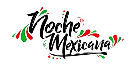 Noche mexicana, 멕시코 야간 스페인어 텍스트, 배너 벡터 축하