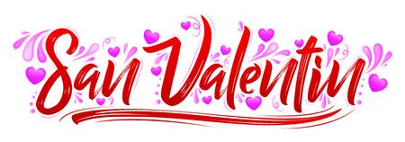 San Valentin, Valentines day Spanish text vector banner lettering design
