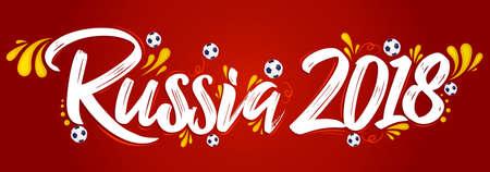 Russia 2018 festive banner, Russian theme event, celebration vector lettering design