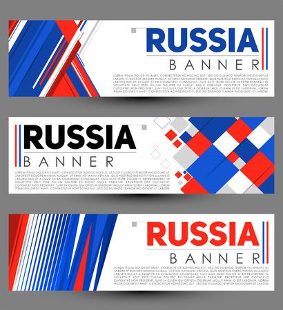 Russia modern banner template vector set design Illusztráció