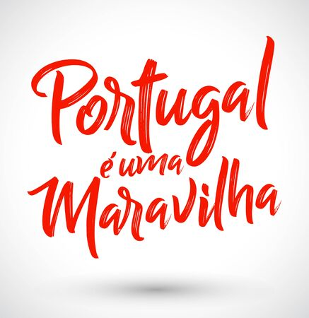 Portugal e uma Maravilha, Portugal is a Wonder Portuguese text, vector lettering illustration