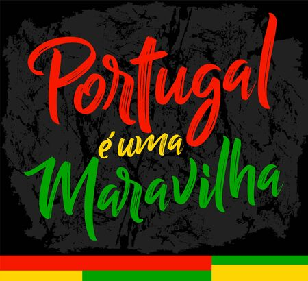 Portugal e uma Maravilha, Portugal is a Wonder Portuguese text, vector lettering illustration