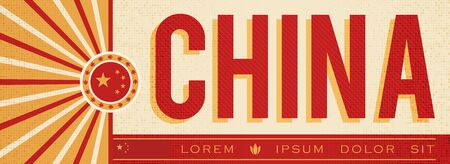 China Banner design, typographic vector illustration, Chinese Flag colors Фото со стока - 130685210