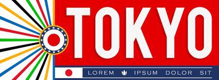 Tokyo Event banner design, typographic vector illustration. Stok Fotoğraf - 130685223