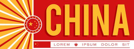 China Banner design, typographic vector illustration, Chinese Flag colors