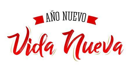 Año Nuevo Vida Nueva, Año Nuevo Vida Nueva Diseño de Vector de Texto en Español.