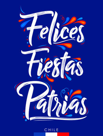 Felices Fiestas Patrias, Happy National Holidays spanish text, Chilean theme patriotic celebration. 일러스트