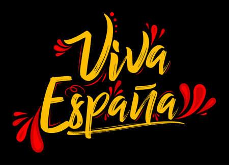 Viva Espana, Long Live Spain Spanish text, flag colors vector illustration. 矢量图像