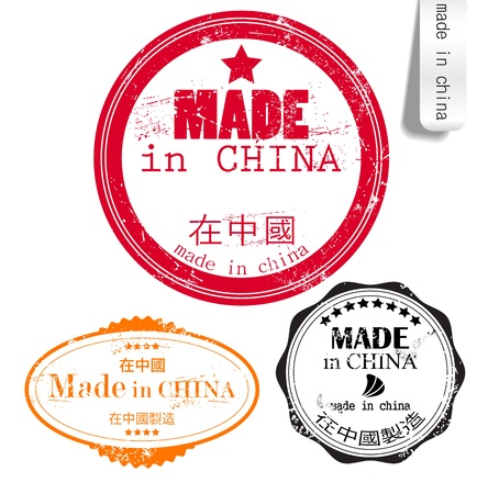 Set of Badges, Labels, Tags Made in China. Vector illustration. Grunge stamp with text