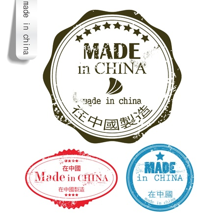 made in china: Set of Badges, Labels, Tags Made in China. Vector illustration. Grunge stamp with text