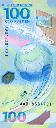 commemorative 100 rubles in honor of the World Cup in Russia. The new Bill