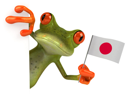 leap: New frog