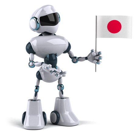 hinomaru: 3D robot holding Flag of Japan Stock Photo