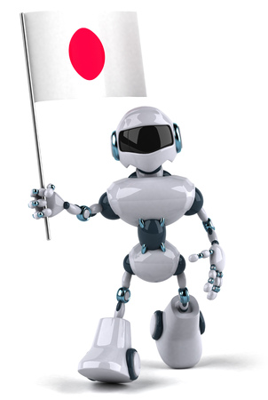 hinomaru: Cartoon robot holding a flag of Japan