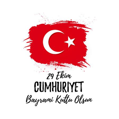 29 Ekim Cumhuriyet Bayrami Kutlu Olsun. 29 October Republic Day Turkey, Independence Day