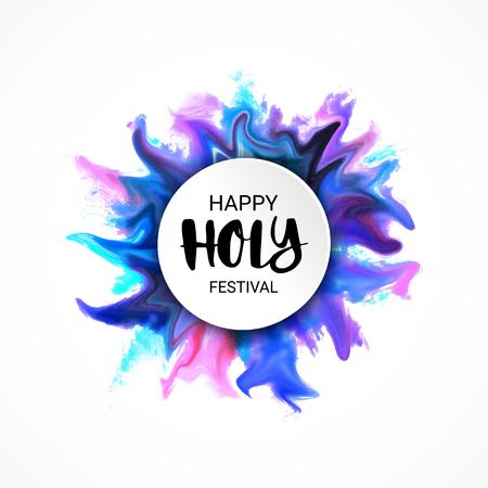 illustration of abstract colorful Happy Holi background Çizim
