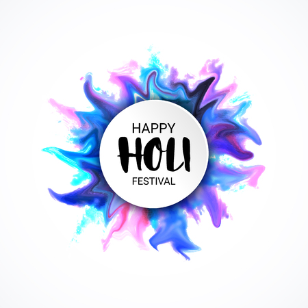 HOLI Festival lettering banner with Colorful Powder Explosion textured splashes, motion ink. Hindu, Dhulandi, Rangpanchami festival card. Launched ink, dust, liquid, fluid.