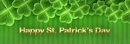 San Patricks Day card with Clover leaf. Shamrock grass wallpaper. Horizontal holidays poster. Lucky Irish flower striped texture. Scottish ornament.