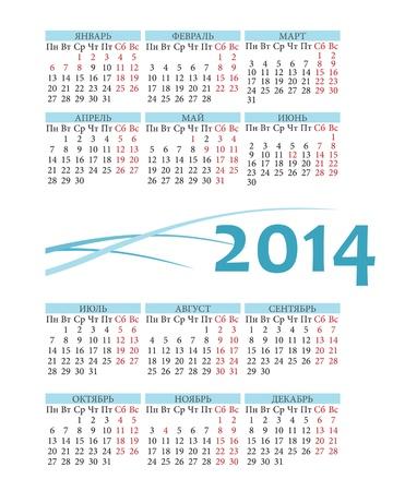 Pocket russian 2014 year vector calendar Stock Vector - 17629857