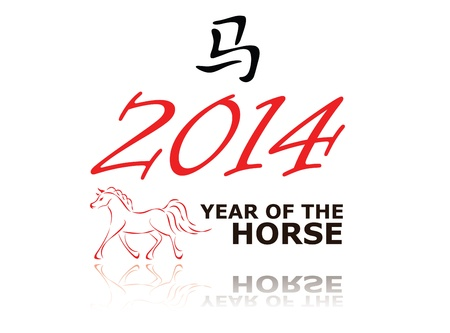 Vector horse sign 2014 Stock Vector - 17629847