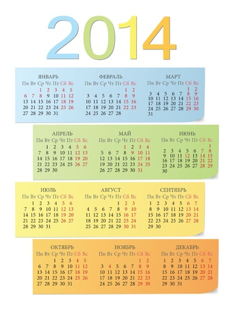 Russian 2014 year vector color bright calendar Vector