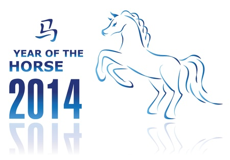 horse sign 2014