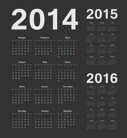 Simple russian 2014, 2015, 2016 year  calendars Vector