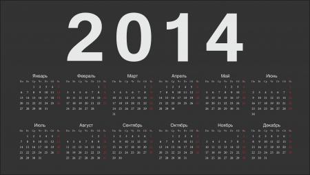 Simple russian black 2014 calendar Illustration