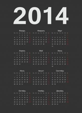 簡単なロシア語 2014 年ベクトル カレンダー