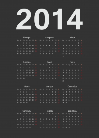Simple russian 2014 year vector calendar