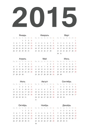 Simple russian 2015 year vector calendar Vector