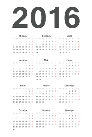 Simple russian 2016 year vector calendar