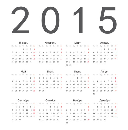 Simple european 2015 year vector calendar Stock Vector - 23072861