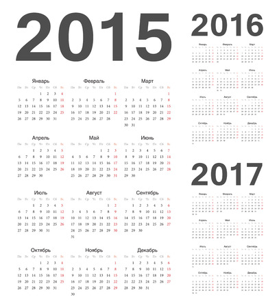 Simple russian 2015, 2016, 2017 year vector calendars Vector