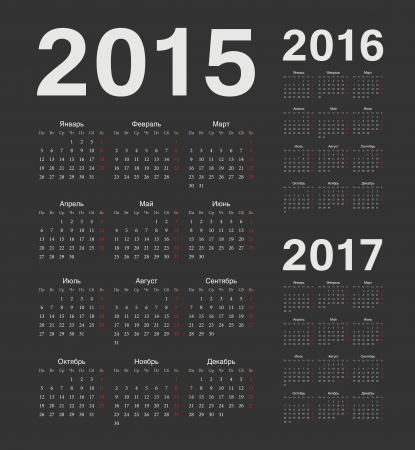Simple russian 2015, 2016, 2017 year black vector calendars Vector