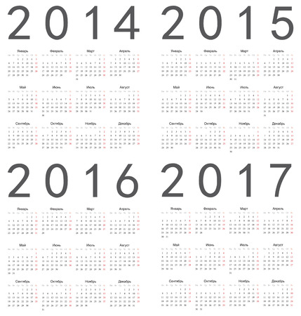 Set of square russian 2014, 2015, 2016, 2017 year vector calendars.