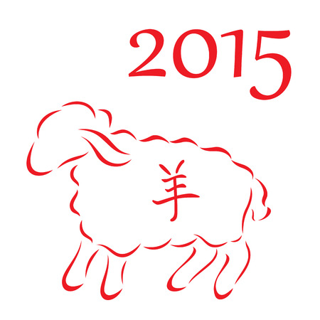 Vector red silhouette of sheep Illustration