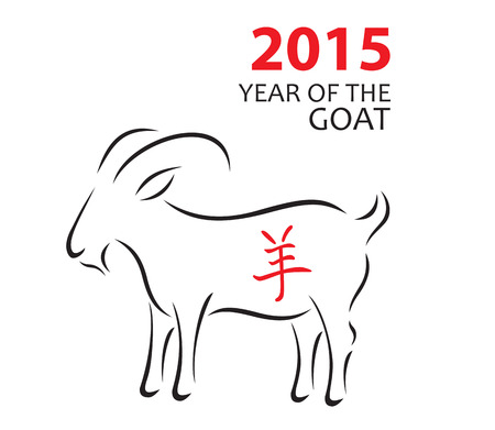 Vector black silhouette of goat with chinese sign Illustration