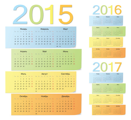 Set of russian 2015, 2016, 2017 color vector calendars. Vector