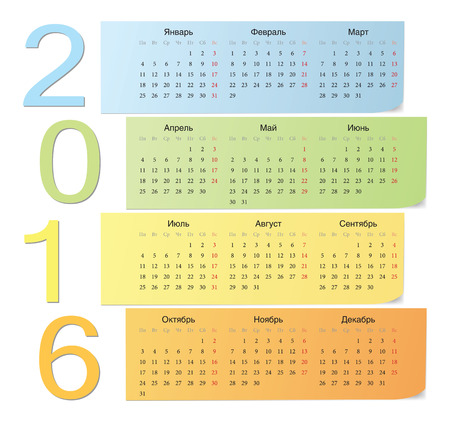 Russian 2016 color vector calendar with vertical numbers.  Vector