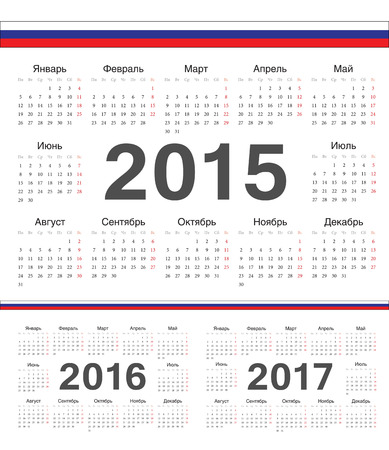 ○ ロシア カレンダー 2015 年 2016 年 2017年。週は月曜日から始まります。  イラスト・ベクター素材