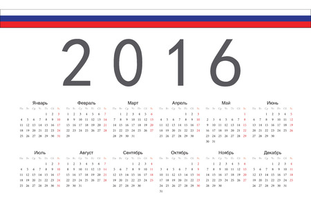 starts: Simple Russian 2016 year vector calendar. Week starts from Monday.