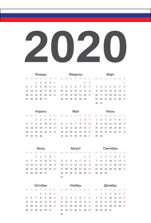 Simple Russian 2020 year vector calendar. Week starts from Monday.